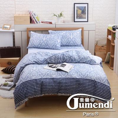 喬曼帝Jumendi-墨藍青花 台灣製活性柔絲絨雙人被套6x7尺