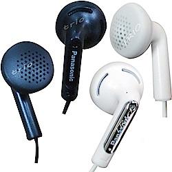 [福利品]Panasonic輕巧型迷你小耳機RP-HV154(兩入散裝)