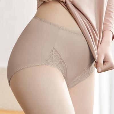 曼黛瑪璉 中腰三角修飾褲(月光膚)