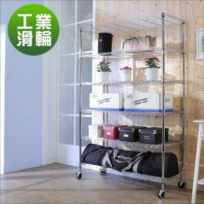 BuyJM鐵力士120x45x190CM六層鍍鉻層架附工業輪/波浪架-DIY