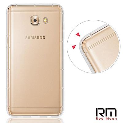 RedMoon 三星 Galaxy C9 Pro 防摔透明TPU手機軟殼