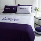 Yvonne甜蜜蜜單人二件式被套組-淺紫