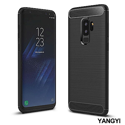 揚邑 Samsung Galaxy S9 plus 碳纖維拉絲紋軟殼散熱防震抗摔...