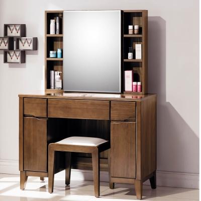 H&D 雅米淺胡桃3.3尺鏡台-含椅 (寬100X深40.5X高142.9cm)