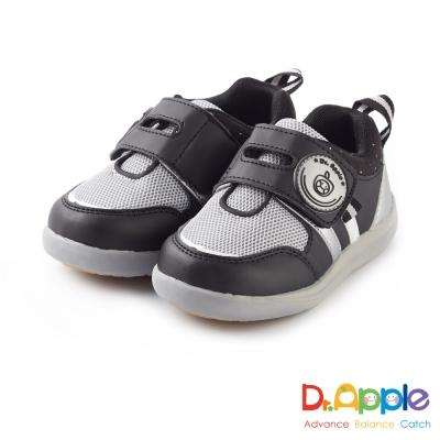 Dr. Apple 機能童鞋 絕色酷玩經典剪裁透氣童鞋款 灰