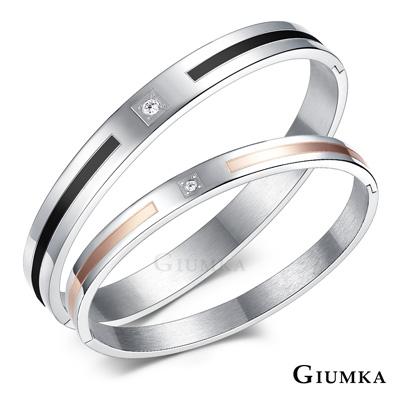 GIUMKA情侶手環傳遞幸福 一對價格