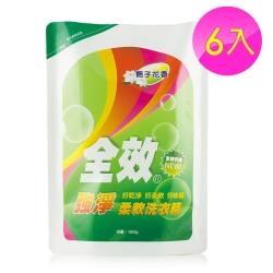 毛寶 全效強淨柔軟洗衣精1800G(補)X6入/箱