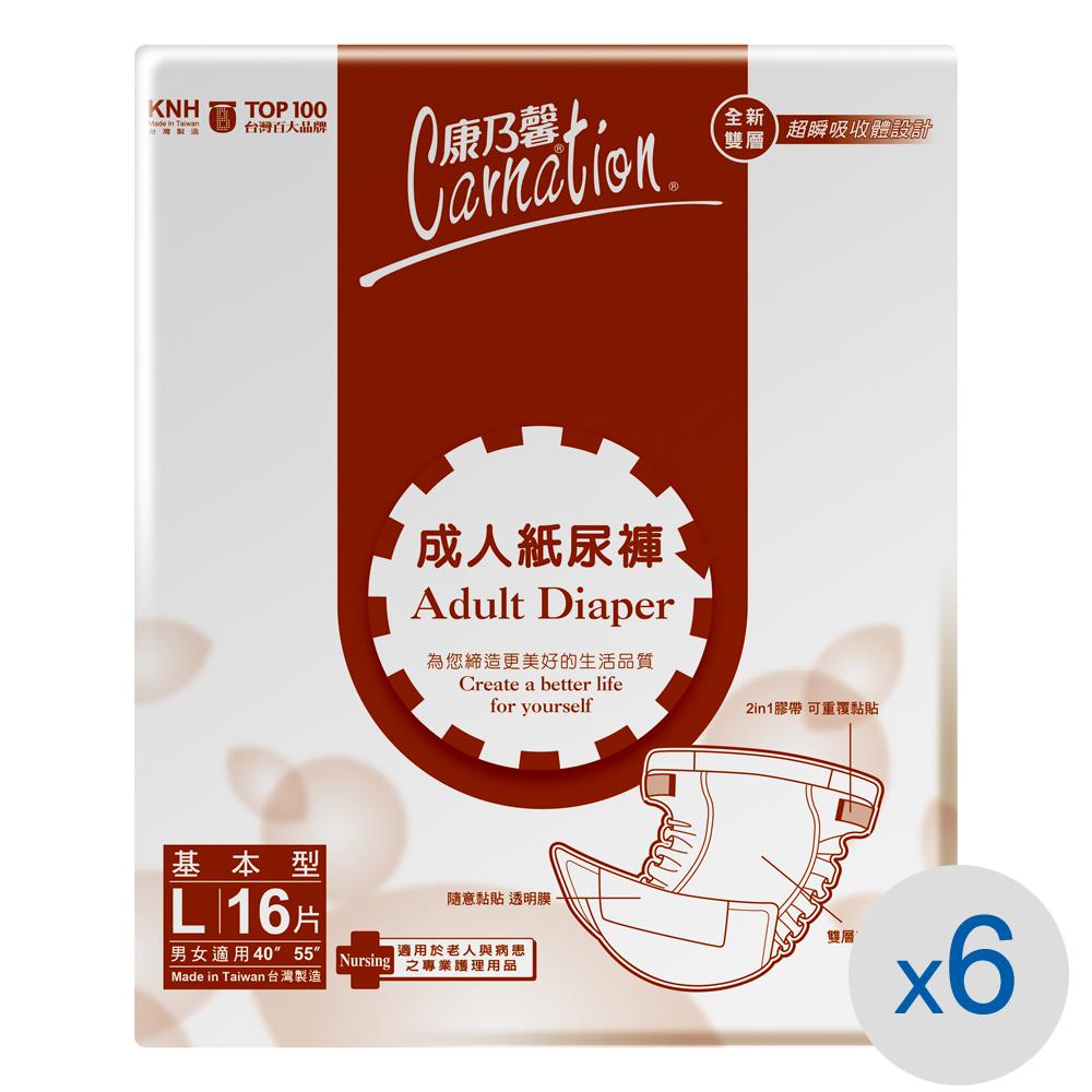 康乃馨 成人紙尿褲L號16片x6包/箱