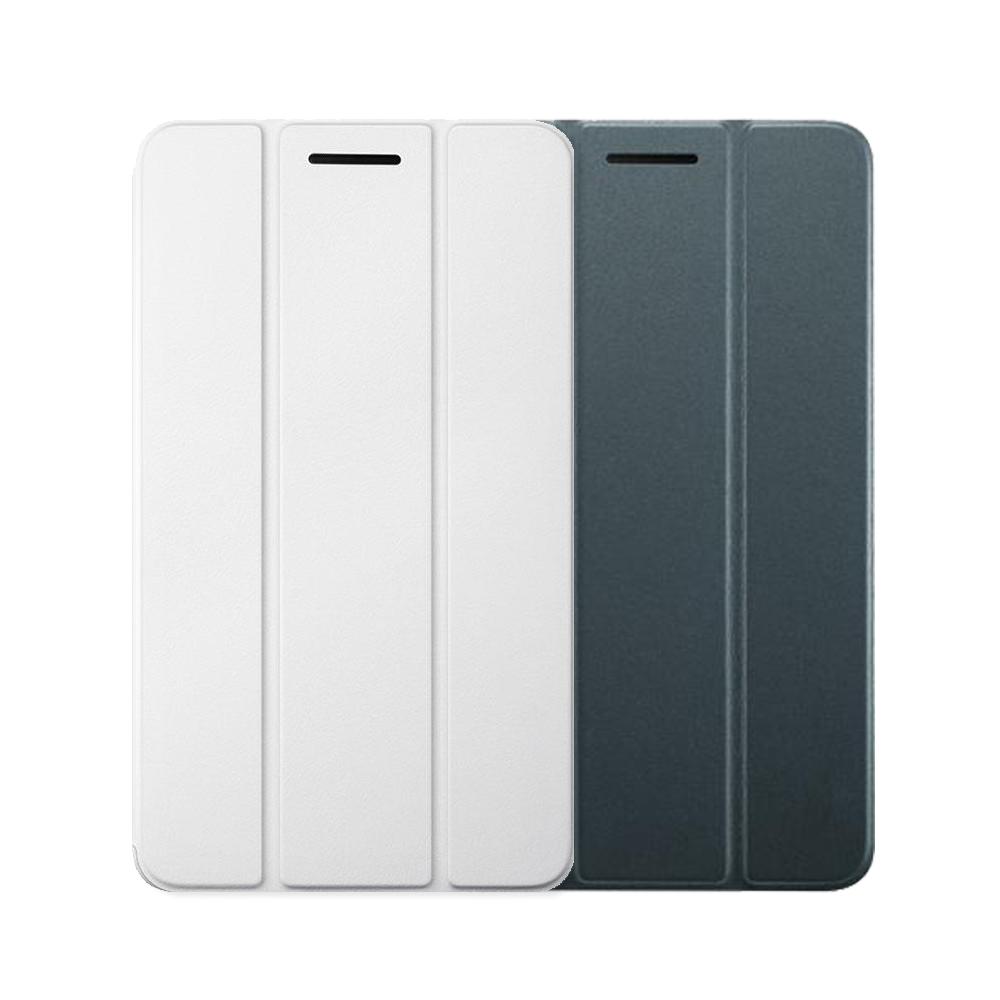 HUAWEI華為 榮耀honor MediaPad T1/T2 平板皮套 灰色(盒裝) @ Y!購物