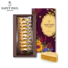 聖保羅烘焙廚房 鳳梨酥x2盒(10入/盒)