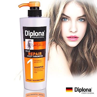 德國Diplona專業級強力修護洗髮精600ml(深度補給 受損專用)