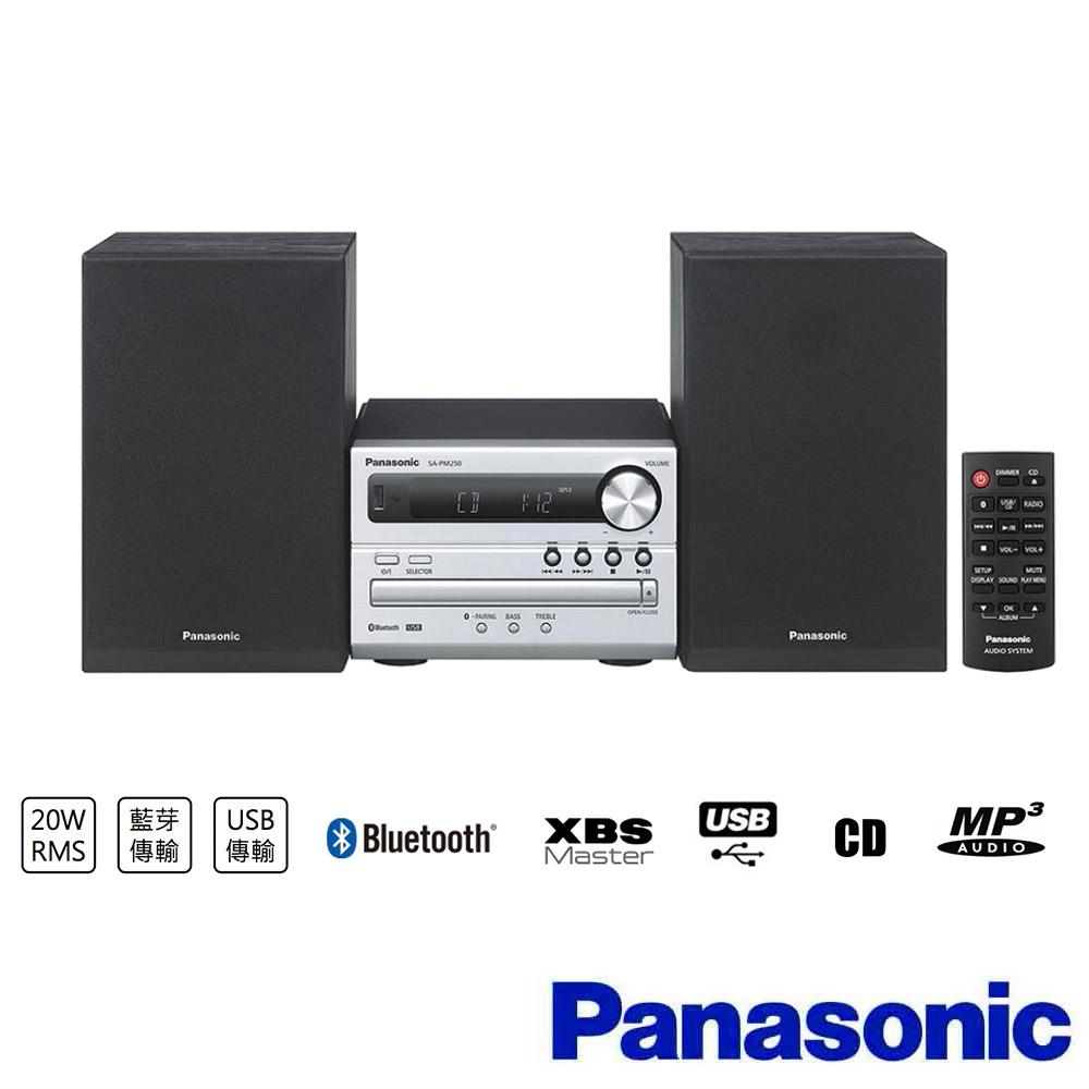 PANASONIC國際牌藍牙USB組合音響SC-PM250-S