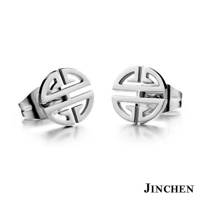 JINCHEN 白鋼長城耳環 銀色