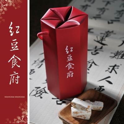 紅豆食府 團圓花生牛軋糖(150g)