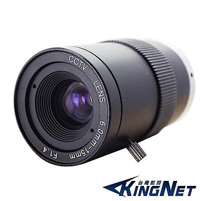 KINGNET CS Mount 6~15mm 手動光圈 手動變焦純金