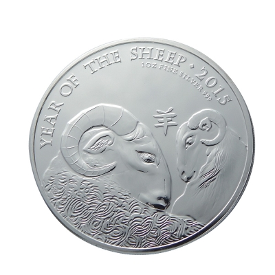 英國(Great Britain)生肖紀念銀幣-2015羊年生肖銀幣(1盎司)