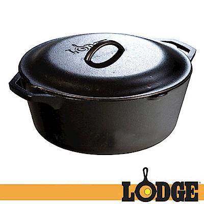 【Lodge】Dutch Oven 7Qt 美國製 12吋鑄鐵鍋.荷蘭鍋/免開鍋