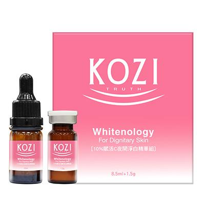 KOZI蔻姿 淨膚煥顏系列 10%賦活C夜間淨白精華組(8.5ml精華+1.5g粉劑)