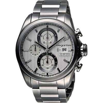 elegantsis Fashion 領先風範三眼計時腕錶-銀灰/45mm