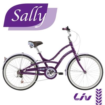 Liv Sally 低跨點時尚單車