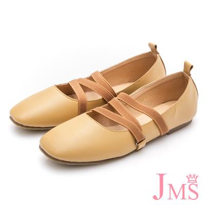 JMS-氣質女孩鬆緊帶平底娃娃鞋-杏色