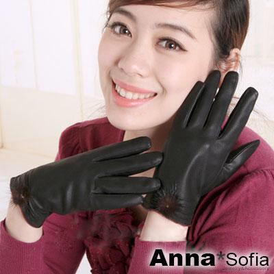 AnnaSofia-層線貂毛球-內加絨皮革手套-酷黑