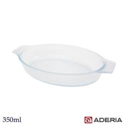 ADERIA 日本進口橢圓陶瓷塗層耐熱玻璃烤盤350ml
