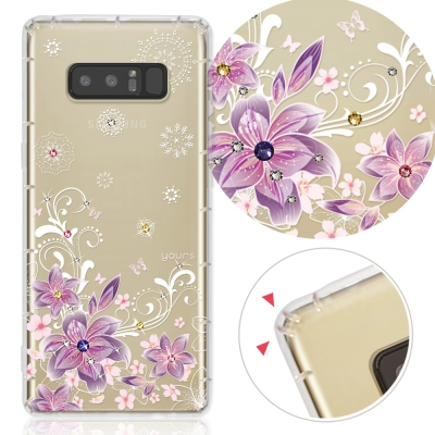 YOURS 三星 Galaxy Note8 奧地利彩鑽防摔手機殼-紫羅蘭