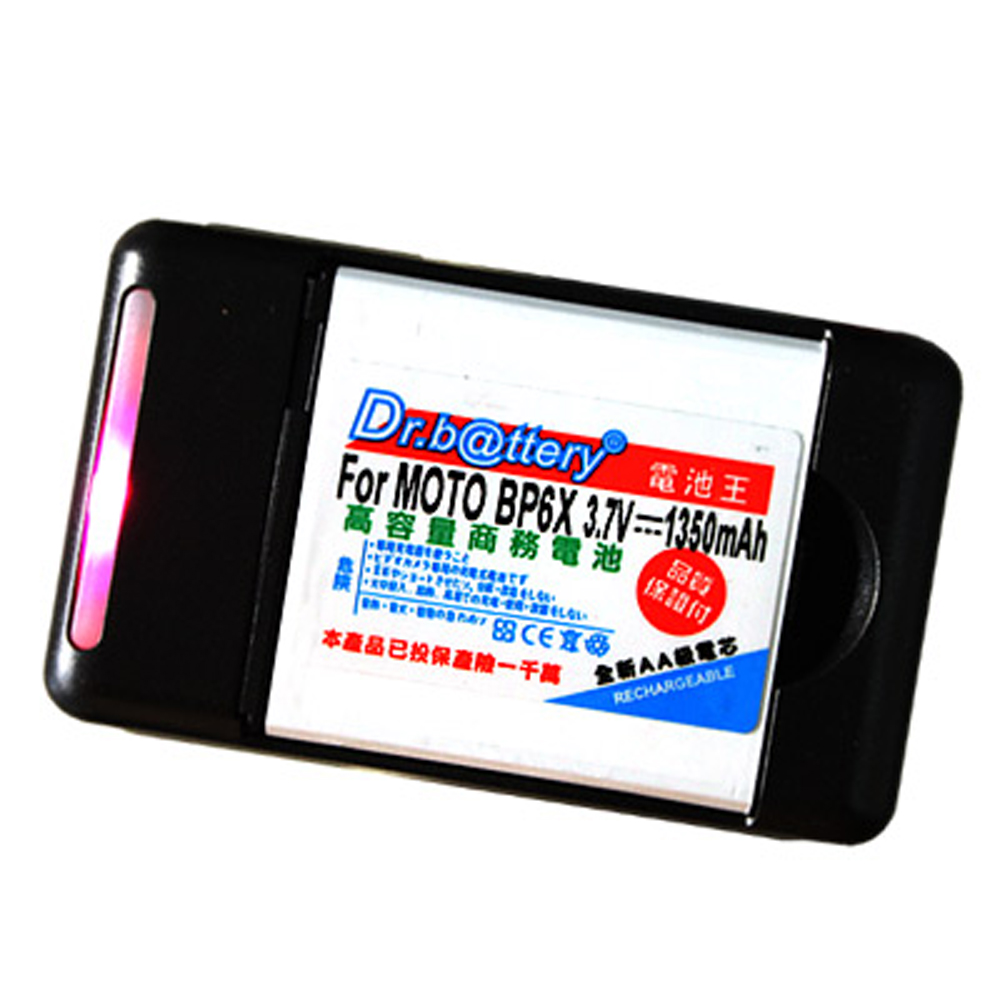 電池王 For MOTO BP6X 系列高容量配件組