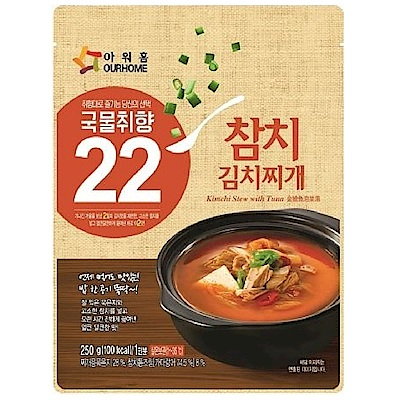 韓味不二 OURHOME金槍魚泡菜湯(250g)