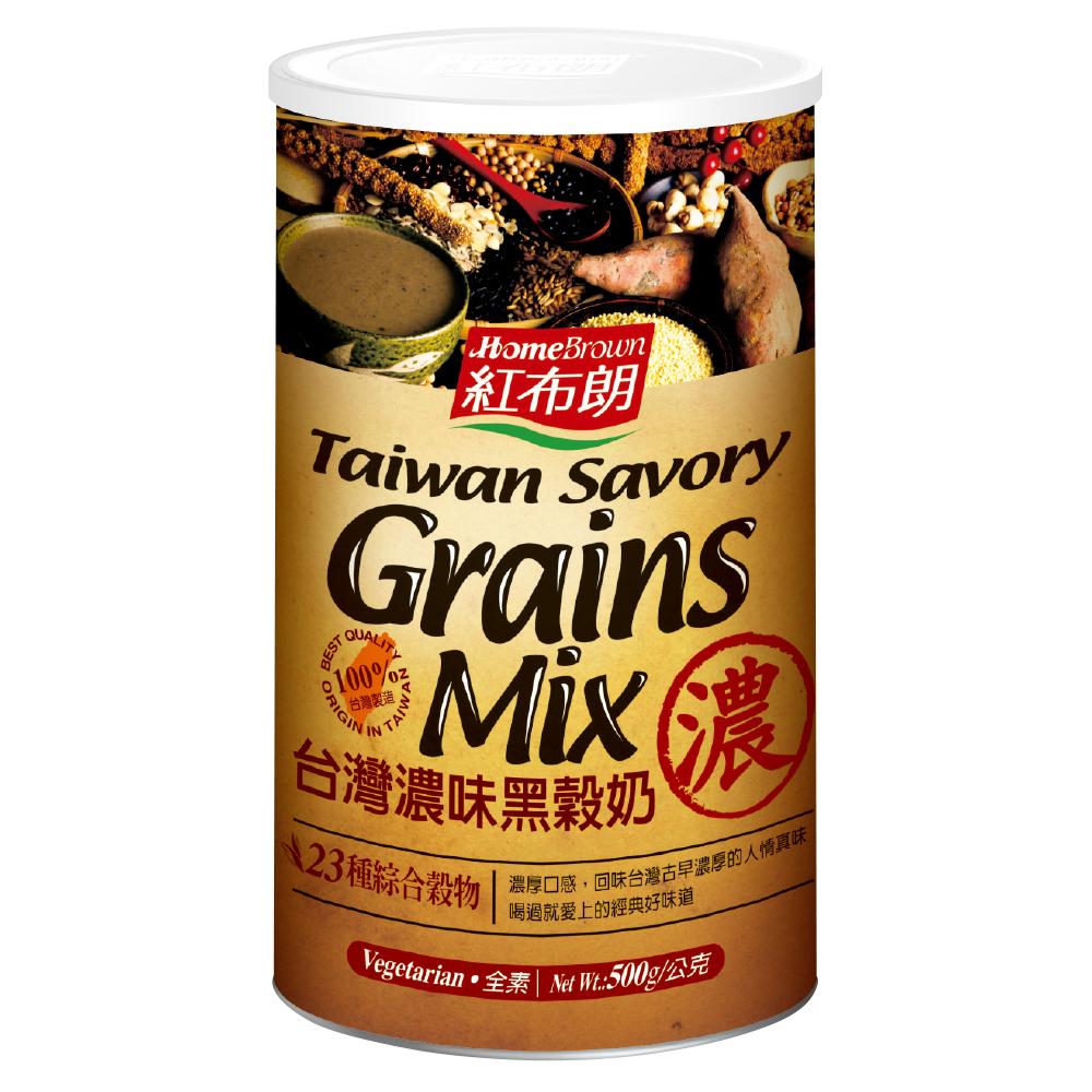 《紅布朗》台灣濃味黑穀奶 (500g/罐)