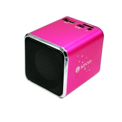 KINYO【音樂大師】音樂盒讀卡喇叭MPS-372-粉色系