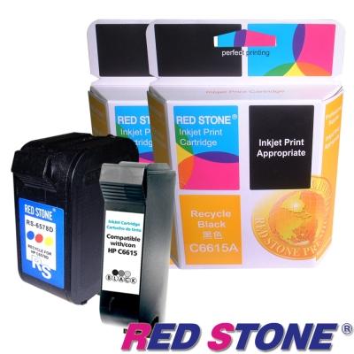 RED STONE for HP NO.15+NO.78環保墨水匣(一黑一彩)優惠組