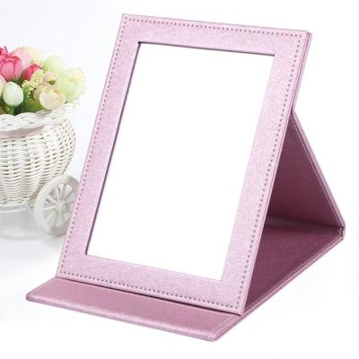 幸福揚邑 7吋絲光粉皮革折疊化妝鏡桌鏡立鏡