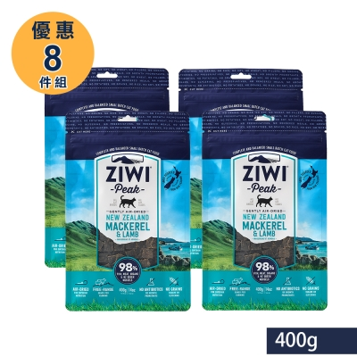 ZiwiPeak巔峰 98%鮮肉貓糧*鯖魚羊肉*400g 8件優惠組
