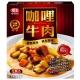 味王 咖哩牛肉調理包(200gx3入) product thumbnail 1
