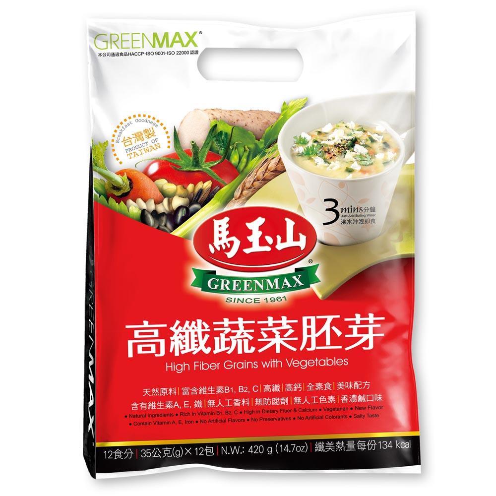 馬玉山 高纖蔬菜胚芽(12入/袋)*3袋