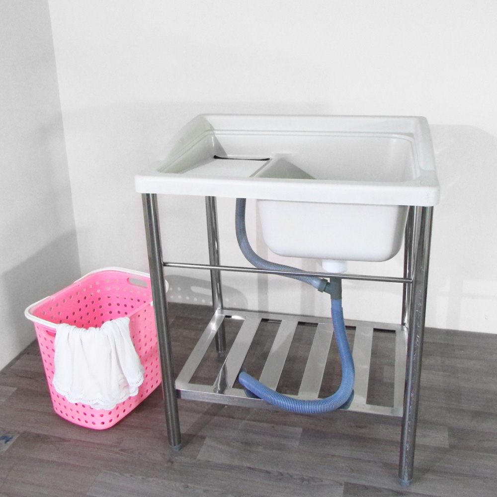 Amos-塑膠鐵腳洗衣槽(W72*D60*H86CM)