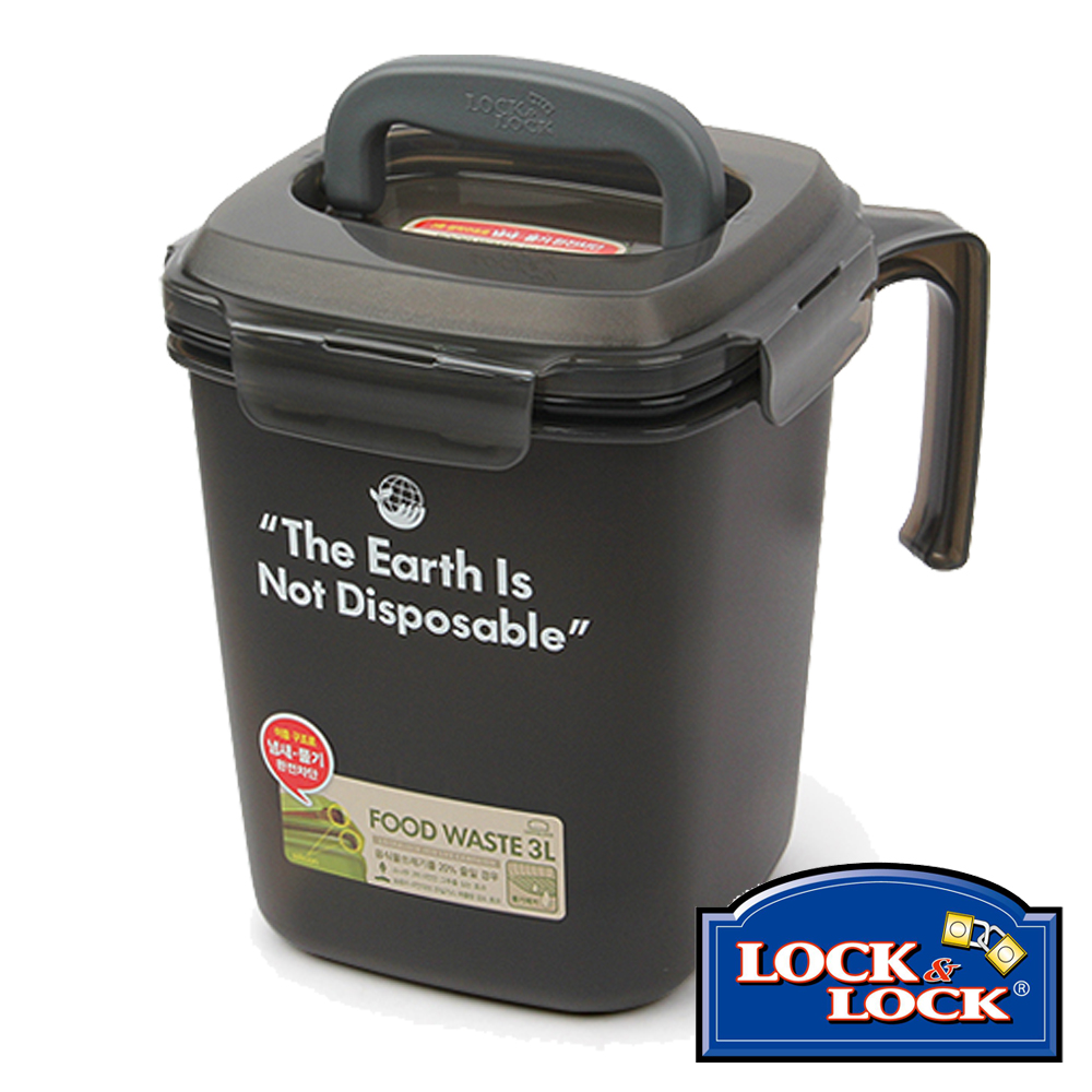 樂扣樂扣 廚餘回收桶3.0L(快)