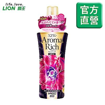 日本獅王LION-香水柔軟精-茱麗葉甜花香-600