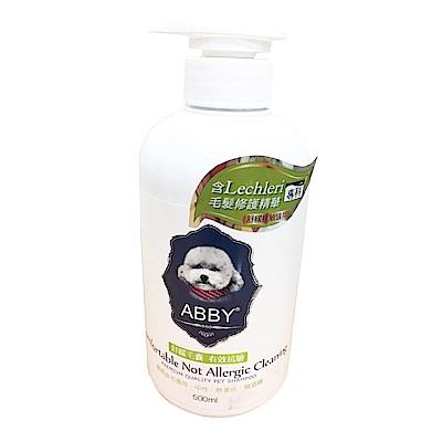 doter-寵愛物語 ABBY寵物洗毛精-舒緩抗敏   500 ml