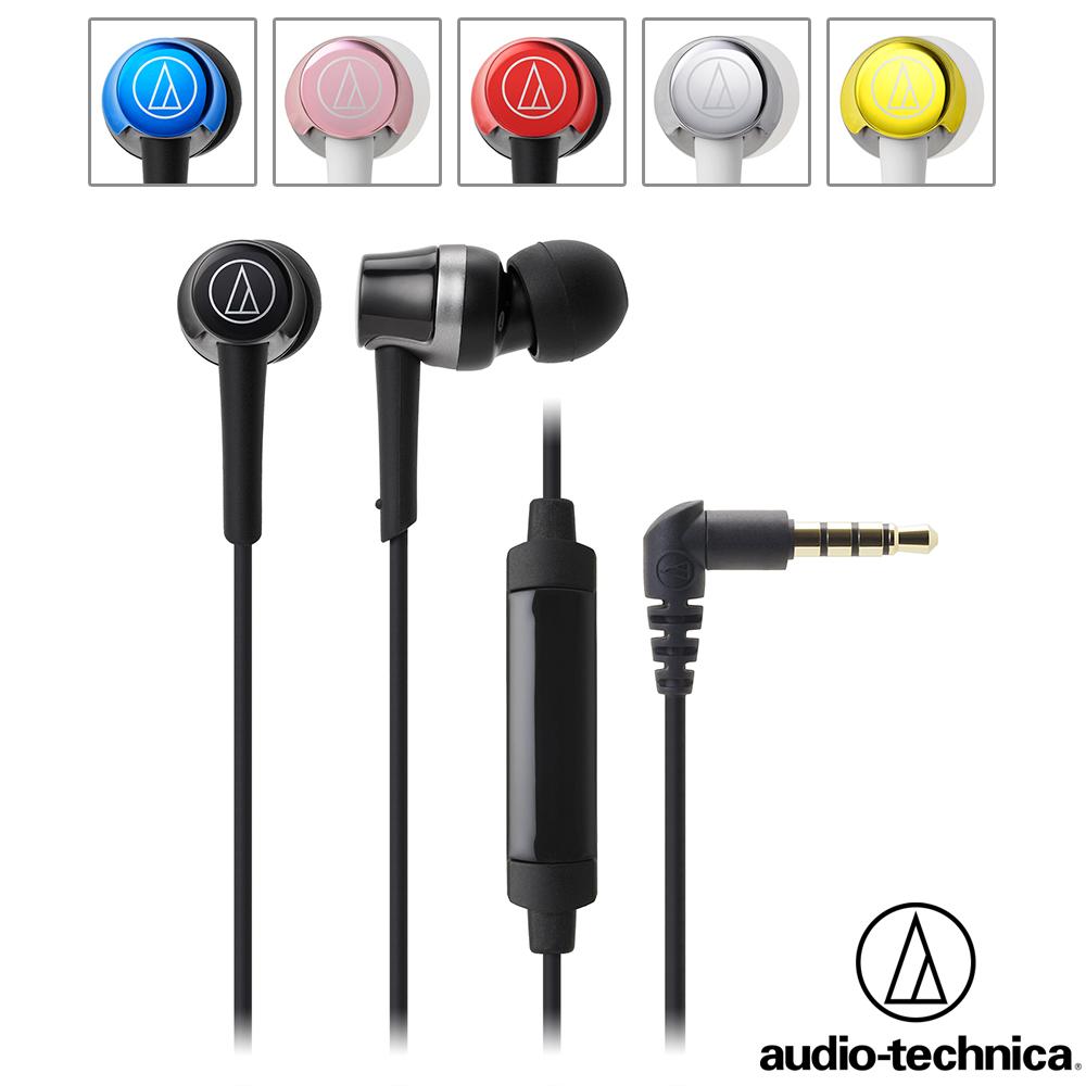 鐵三角 ATH-CKR30iS 智慧型手機專用耳塞式耳機