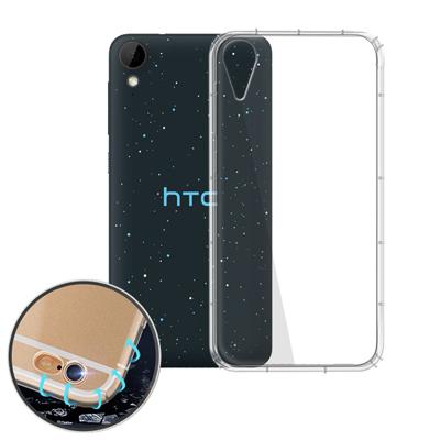 VXTRA HTC Desire 825 D825u 防摔抗震氣墊保護殼