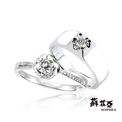 蘇菲亞SOPHIA 結婚戒-甜蜜相擁30分+20分男女鑽戒