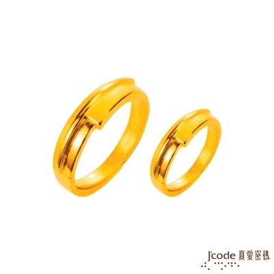 J'code真愛密碼 最佳愛人黃金成對戒指