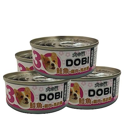 MDOBI摩多比- DOBI多比小狗罐-鮭魚+雞肉+馬鈴薯80G(24罐)