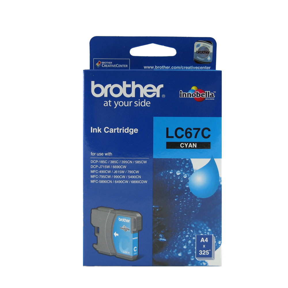 Brother LC67 原廠藍色墨水匣