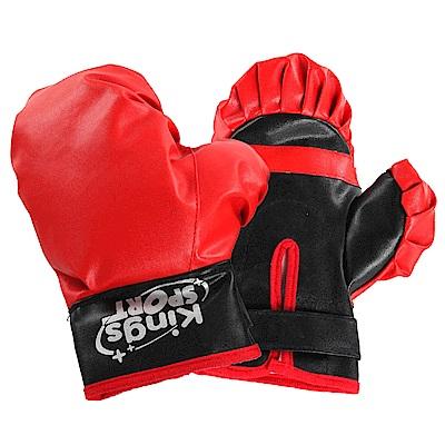 凡太奇-兒童有氧拳擊手套-BB071-快速到貨