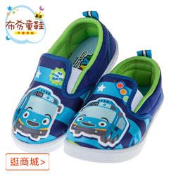 嚴選布布童鞋