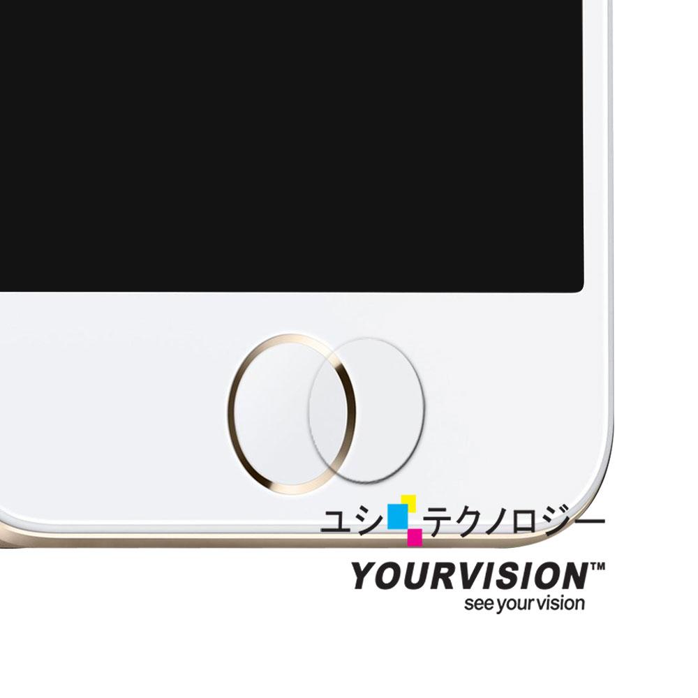 iPhone 5s Touch ID 指紋辨識鈕專用光學顯影保護膜